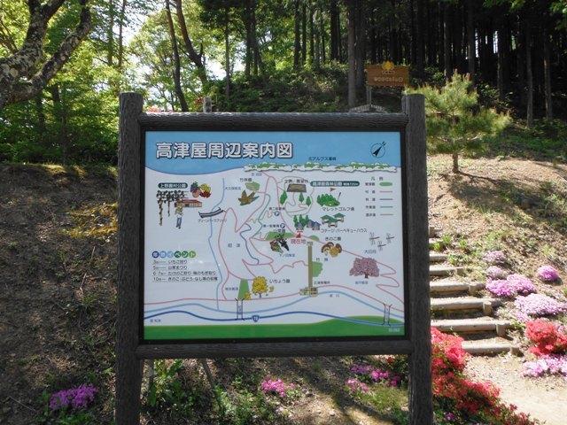 高津屋物見(生坂村) (6)