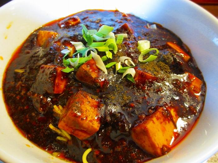 龍馬軒 麻婆麺