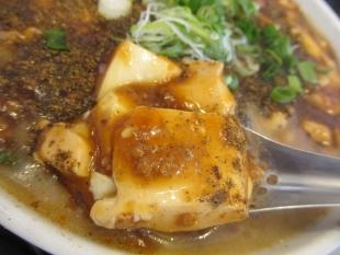 にしやま 四川風麻婆麺味噌 具