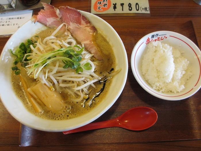 赤シャモジ新潟東 ランチライスセット味噌