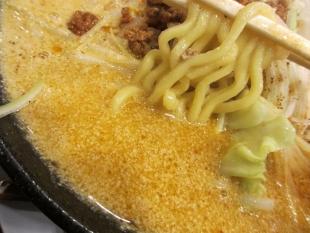 かずを 胡麻担々麺 麺スープ