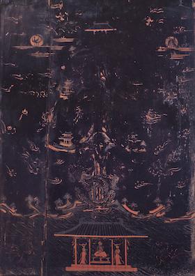 9弥山世界須図