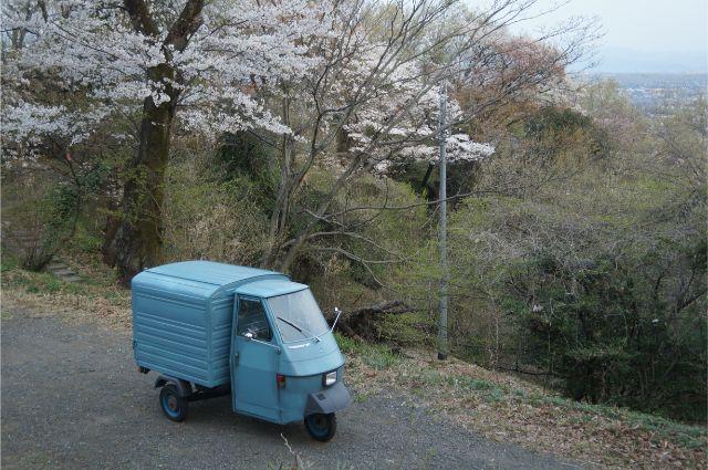 ピアジオベスパカー・アペと平山城址の桜