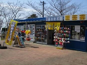 407hiyoriyama-2.jpg