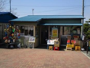 407hiyoriyama-3.jpg