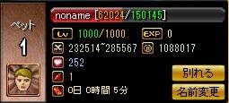 はいえるふ200