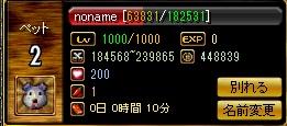 ほわごる200