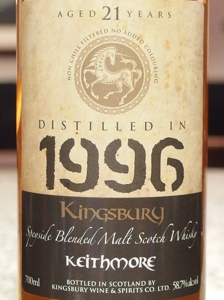 Kingsbury KEITHMORE 1996_L600
