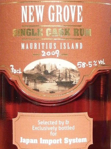 NEW GROVE Single Cask Rum 2009 For JIS_L600