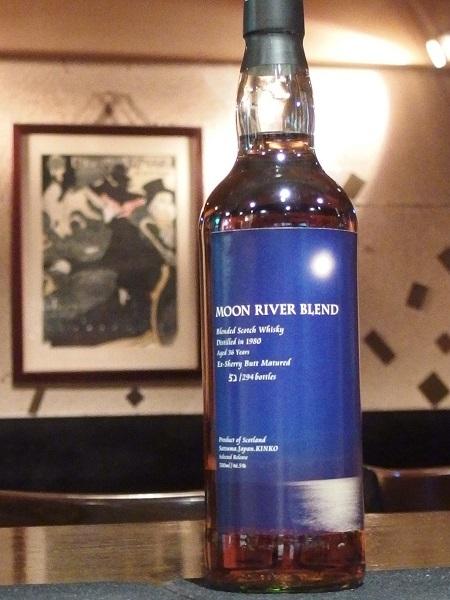 MOON RIVER BLEND 1980_600