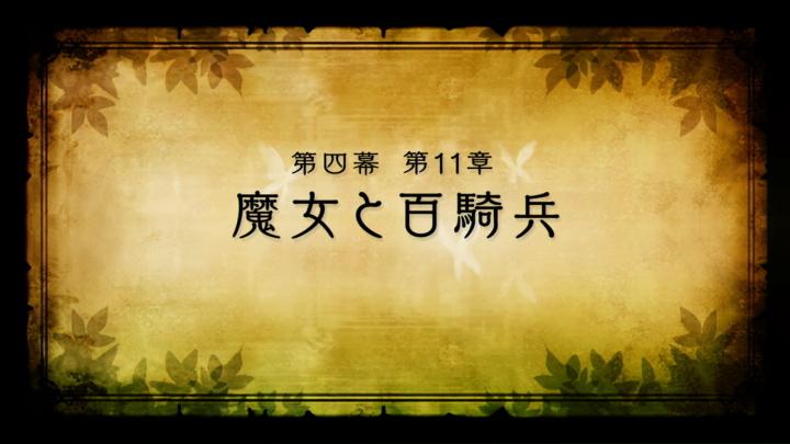 majo468.jpg