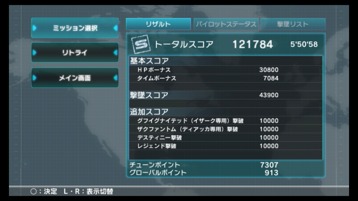 seed340.jpg