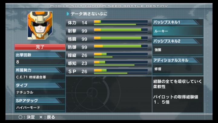 seed342.jpg