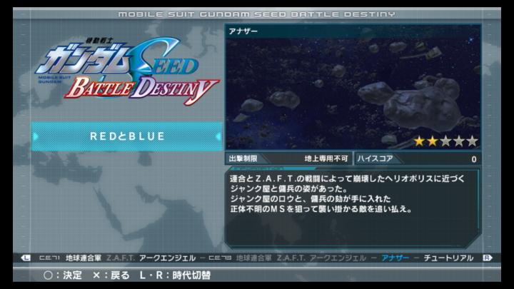 seed67.jpg