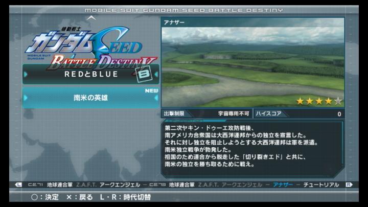 seed96.jpg