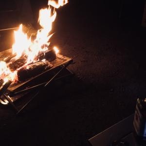 焚き火だ焚き火