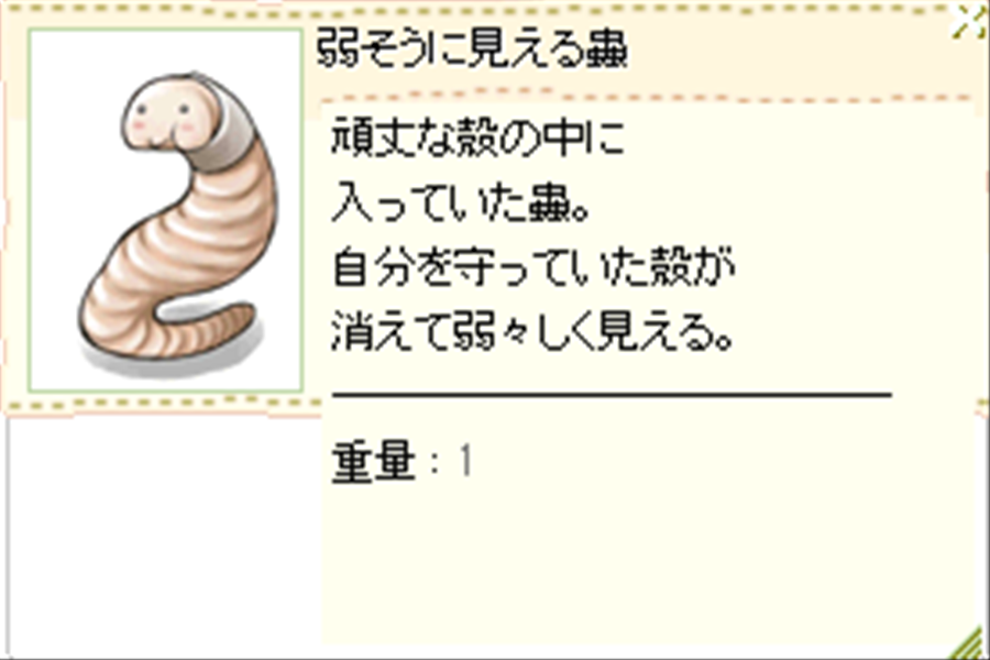 2019-03-31_14h24_38 - コピー