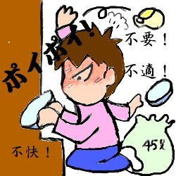 oyakata1.jpg