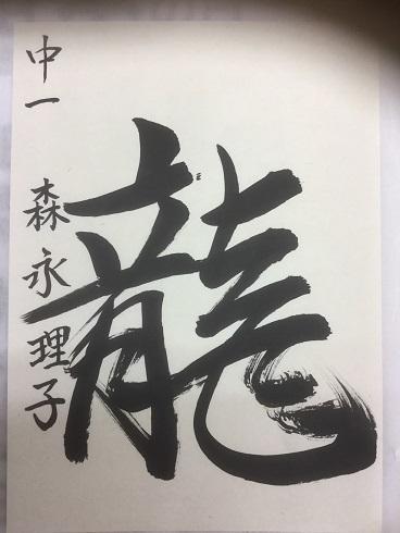 IMG_2098りこ1c