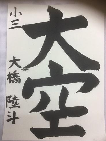 IMG_2088りくと4c