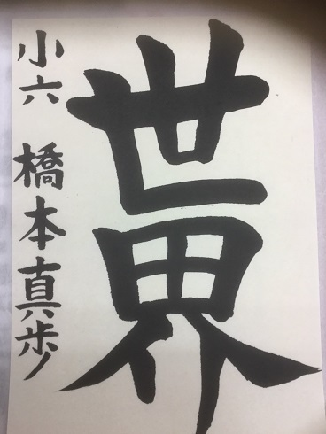 IMG_2086橋本まほ10c