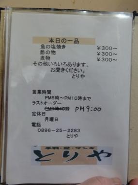 DSC08199.jpg