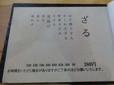 DSC08386.jpg