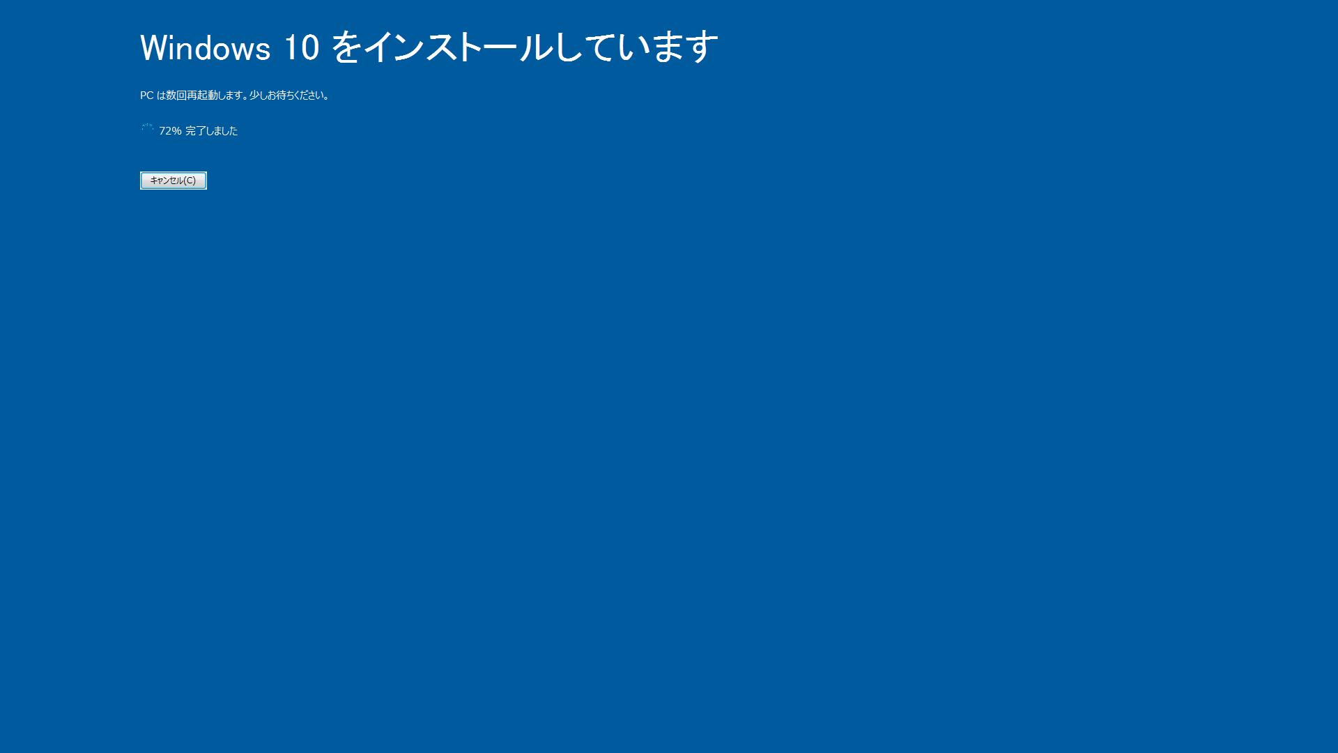 Windows 10 セットアップ_2019-6-5_22-5-52_No-00