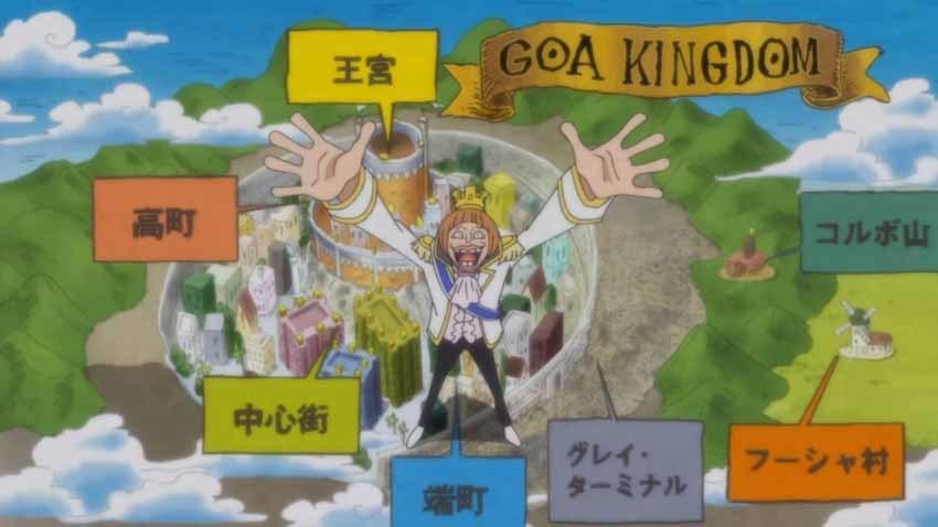 ワンピース アニメ ゴア王国