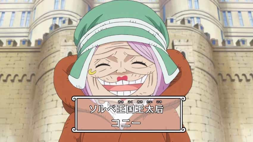 ワンピース アニメ コニー