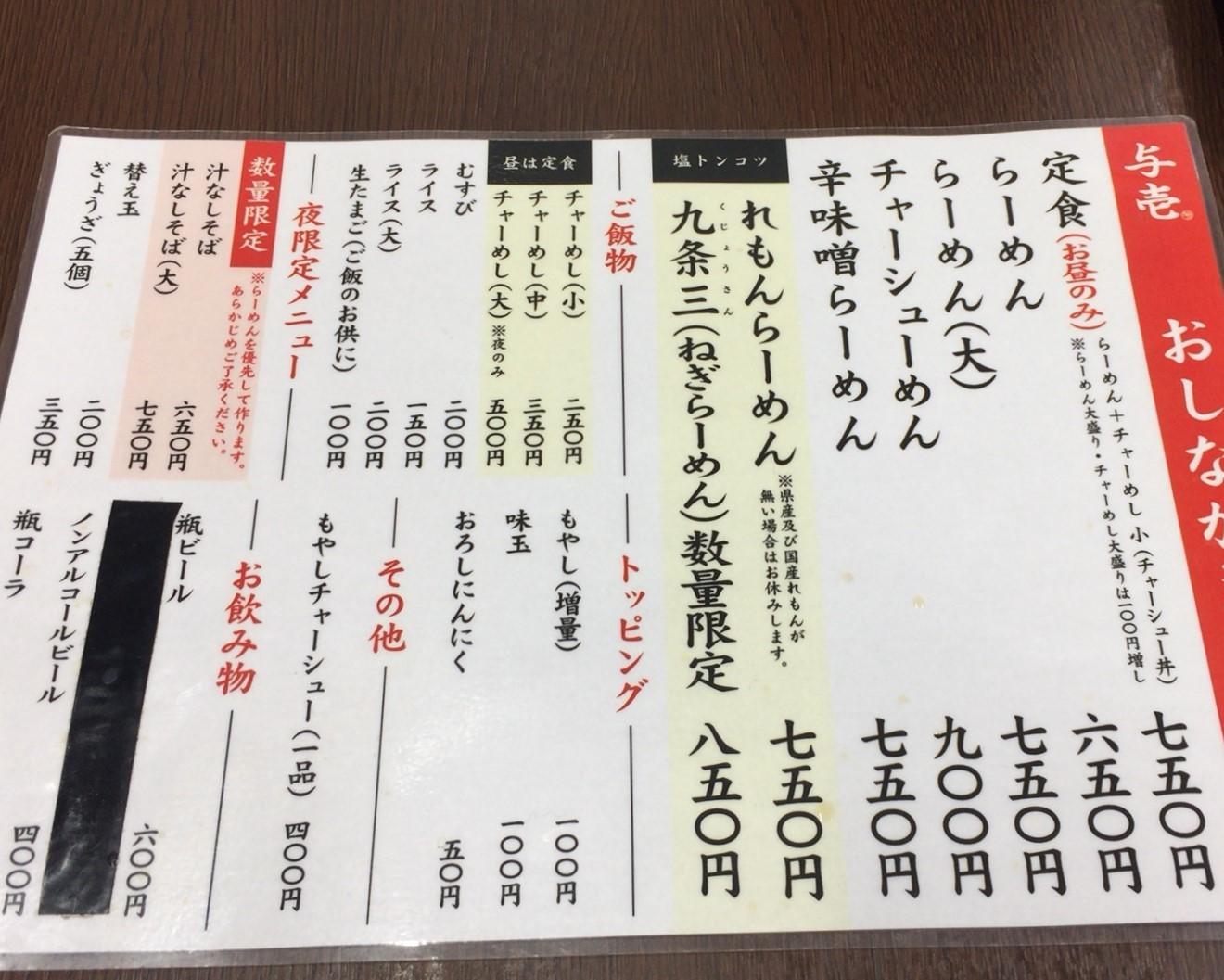 IMG_9413 (2)