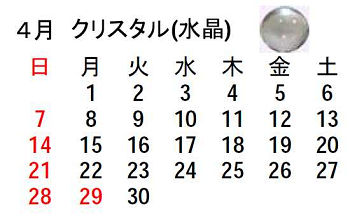 19-04-01a1