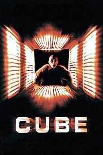 """『CUBE』みたいな""""密室の映画""""のおすすめ教えて"""
