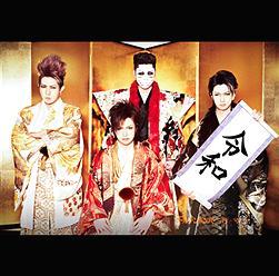 『ゴールデンボンバー』の新曲「令和」の売上www