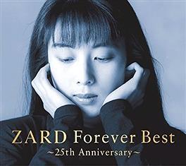 『ZARD』の「心を開いて」とか言う曲wwwww