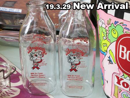 Broguiere's社 牛キャラがキュートなミルクボトルUP!