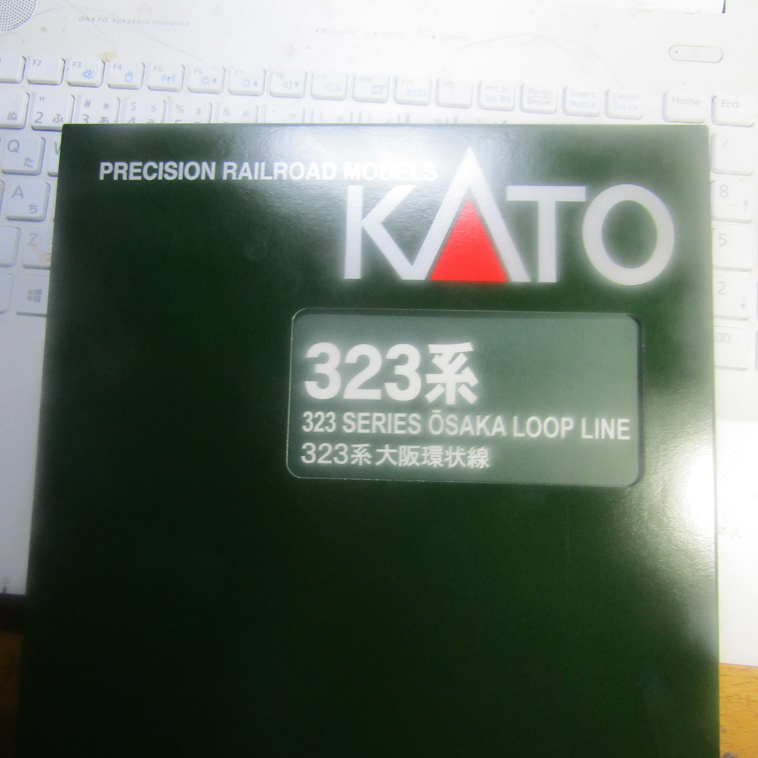 JR西日本 323系・通勤形直流電車 大阪環状線 (KATO製)