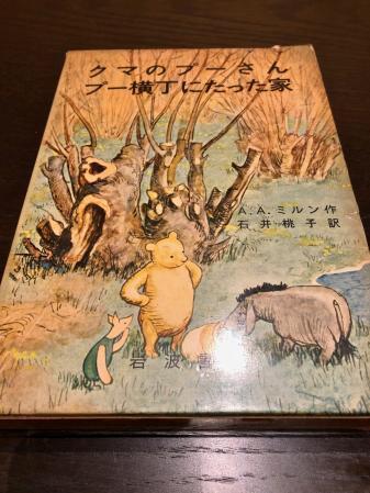 190402book1.jpg