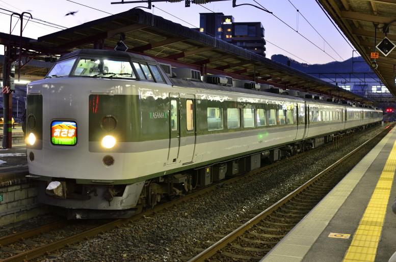 1/9-10 189系おはようライナーに乗りに行く その4(平田→塩尻→長野) 塩尻からおはようライナーに乗る!