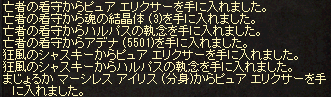 2019040902.png