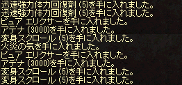 2019040905.png