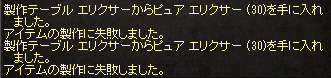 2019060602.png