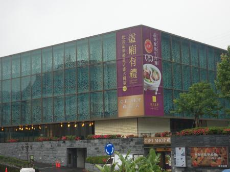 台北 2019年5月2日 (9)