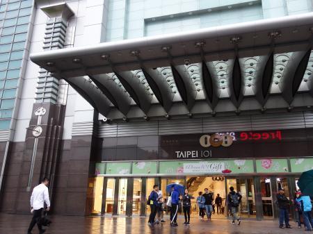 台北 2019年5月2日 (11)