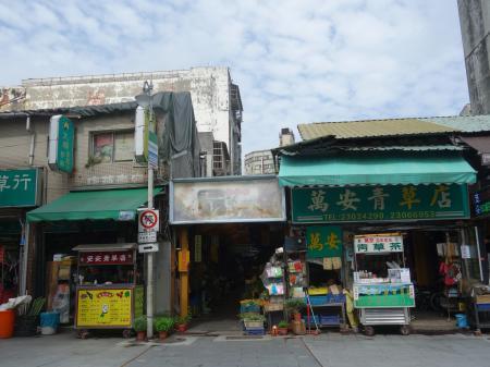 台北 2019年5月3日 (6)