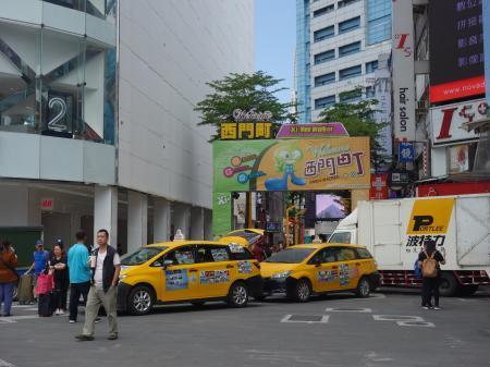 台北 2019年5月3日 (16)