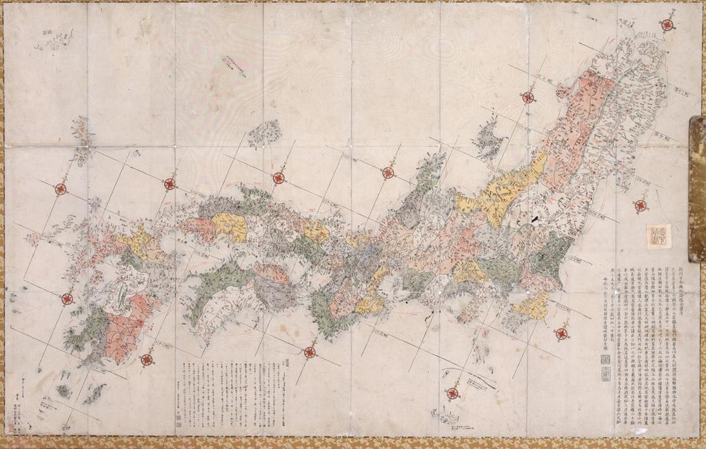 0001p1_長久保赤水が作成した「改正日本輿地路程全図」(茨城県教委提供)