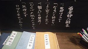 観音寺夜桜11