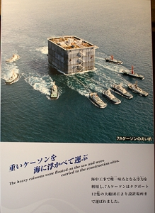 瀬戸大橋と東山魁夷美術館3