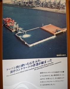 瀬戸大橋と東山魁夷美術館5